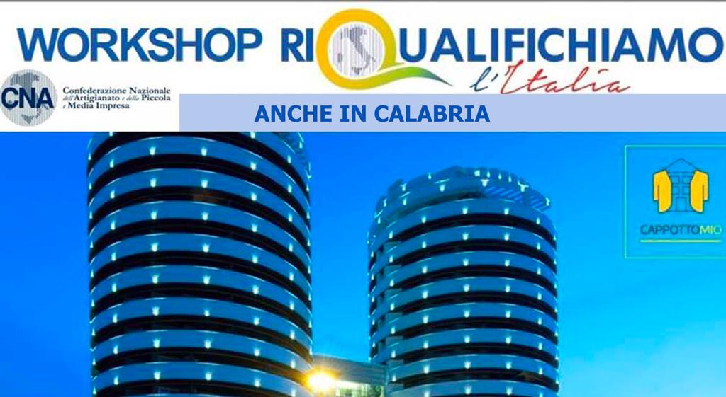 Locandina-23-LUGLIO.jpg